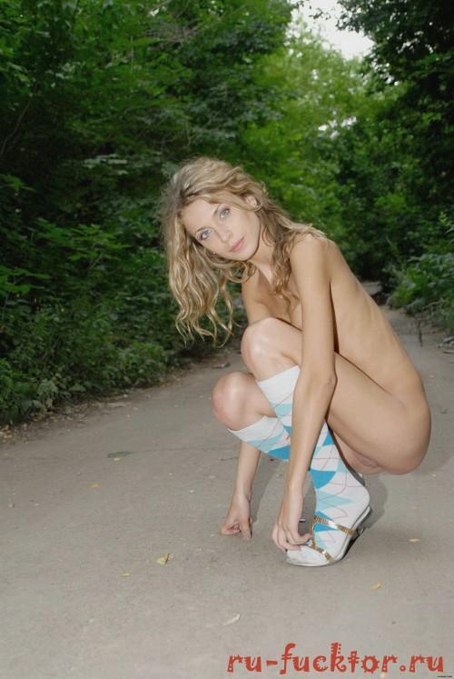 Вызов проститутку в новосибирске до 1000 рублей