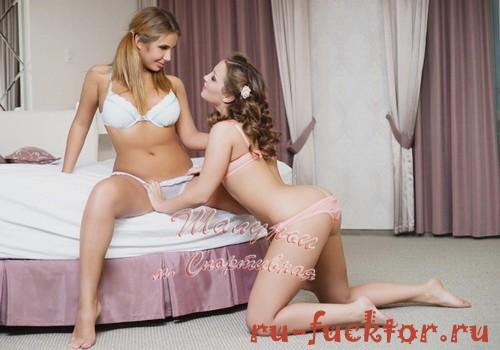 Ищу проститутку из масквы